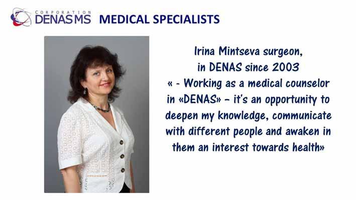 Denas-doc-2